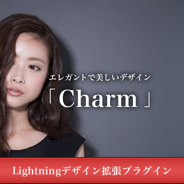 Lightning Skin Charm